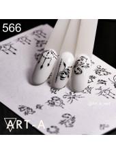 3D наклейки для дизайна ногтей 566