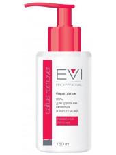 EVI Professional Гель для удаления мозолей и натоптышей 150 мл.