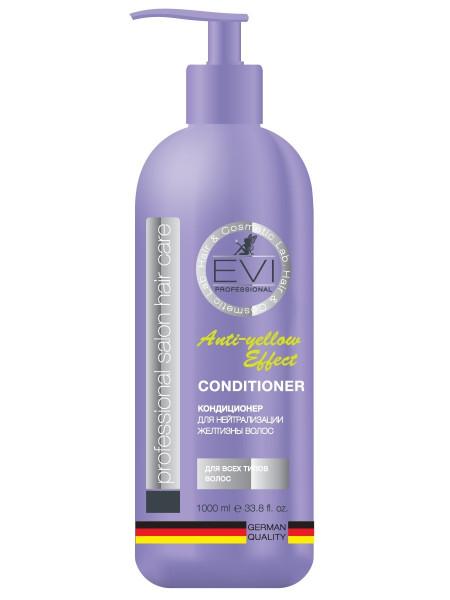 «EVI» Professional  Кондиционер для волос «Серебристый» для нейтрализации желтизны волос. 1000 мл