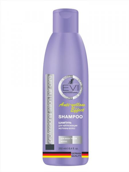«EVI» Professional Шампунь  «Серебристый» для нейтрализации желтизны волос. 250 мл