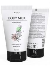 Молочко для тела с маслом виноградной косточки. 150 мл. MILV