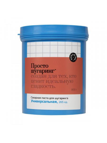 Gloria Сахарная паста для депиляции универсальная Просто Шугаринг, 0,8 кг