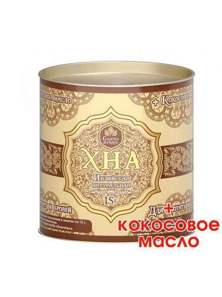 ХНА для Биотату и Бровей Grand Henna 15 грамм Коричневая