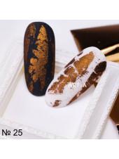 Фольга для дизайна ногтей бронза №25